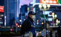 Japan reports new COVID-19 strain