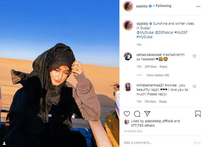 773106 7142763 sajal Dubai updates