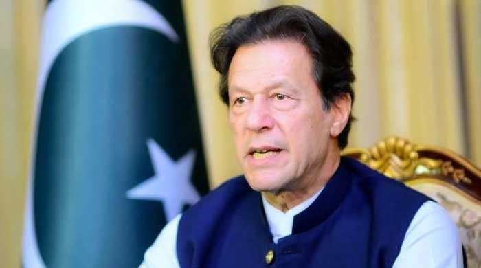 Prime Minister Imran Khan told the ministers that they could resign if they did not agree with the government's policies.
