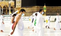 Saudi Arabia decides to reopen all airports from March 31