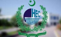 HEC issues warning against unauthorised 2-year Bachelor's, Master's programmes