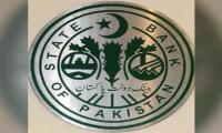 SBP launches complaint resolution mechanism to promote affordable housing scheme