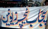Punjab teachers unhappy over non-academic duties