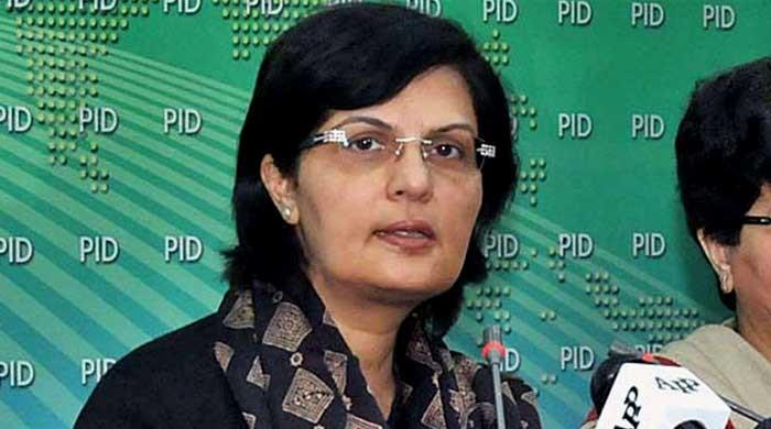 Ehsas Program Scandal: Dr. Sania Nishtar Tells People How To Tell Fake Messages
