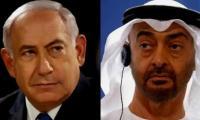 UAE gives green light for embassy in Tel Aviv