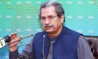 Shafqat Mehmood issues statement regarding online exams