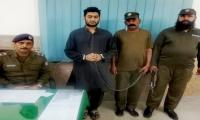 Rawalpindi couple found guilty of luring girls, filming rape for blackmail