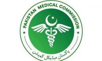 PMC approves 240 more seats for medical colleges in Punjab