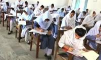 Sindh mulls matric, inter exams dates