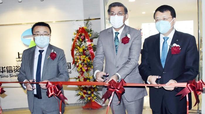 CPEC's Thar Coal Block-1 project progressing quickly, says top official