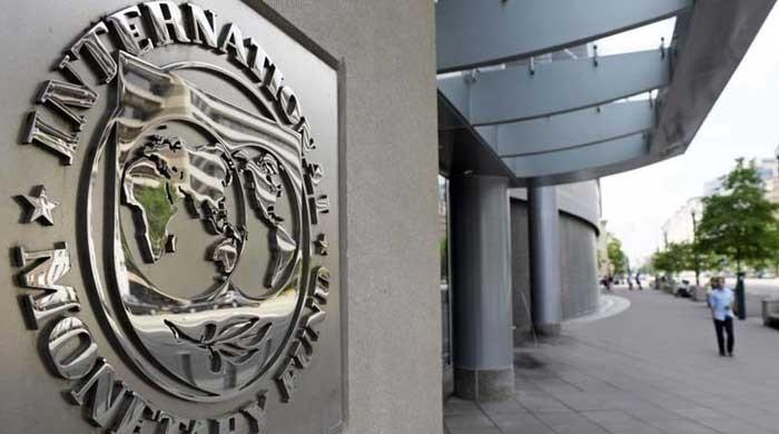 Pakistan signs reform agreement with IMF for release of IM 500 million