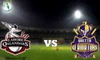 Watch PSL 2021 live stream: Lahore Qalandars vs Quetta Gladiators, match 4