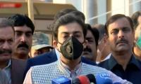 PML-N leader Hamza Shahbaz gets bail in money laundering case