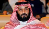 Saudi Crown Prince Muhammad bin Salman leaves hospital after successful surgery
