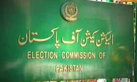 ECP nullifies Daska NA-75 by-polling, orders re-elections