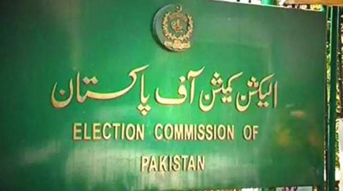 Senate polls: ECP repeals code of conduct to simplify voting process