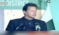 'Soye huay hain ap sab': Watch PM Imran Khan's interesting reaction at an event