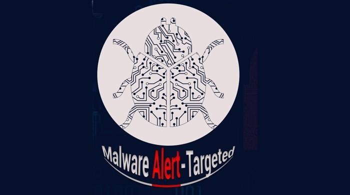 Messages from unknown email address might contain malware, warns NITB