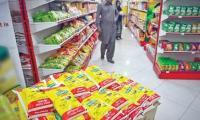 Rs6.3 billion Ramadan package proposed