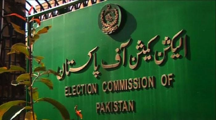 PTI challenges ECP's decision to hold by-polls in NA-75 of Sialkot