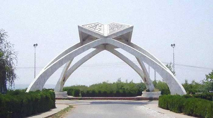 QAU Islamabad is seeing a significant improvement in the world rankings