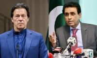 MQM-P makes vote of confidence for PM Imran Khan conditional