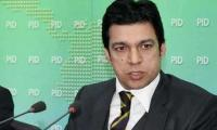 Faisal Vawda approaches Sindh High Court to challenge ECP's disqualification decision