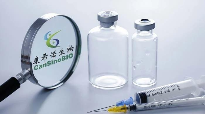 Islamabad revises lower age limit for single-dose jab of China's CanSino coronavirus vaccine