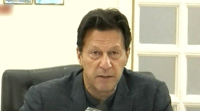 Prime Minister Imran Khan is addressing the launch event of the UNDP report on Pakistan