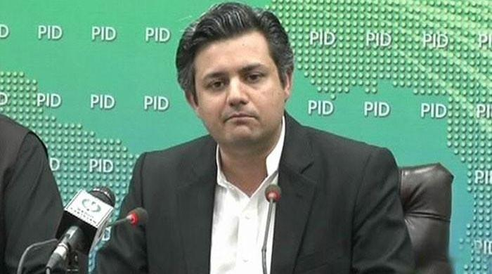 Hammad Azhar says next year's growth target for Pakistan to be set at over 4%