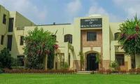 BDS Second Professional Annual Examination results announced by UHS Lahore