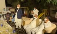 Jahangir Tareen throws dinner party for lawmakers at Lahore residence
