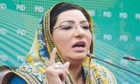 Prevalent mindset in PML-N does not allow it to accept defeat: Firdous Ashiq Awan