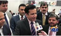 PML-N's MNA Mohsin Shahnawaz Ranjha booked in property fraud case