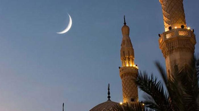 Ramadan: The government has fixed the lineage of Zakat in Pakistan at Rs. 80,933