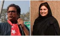 Daska by-election: PML-N's Nosheen Iftikhar in the lead per unofficial results
