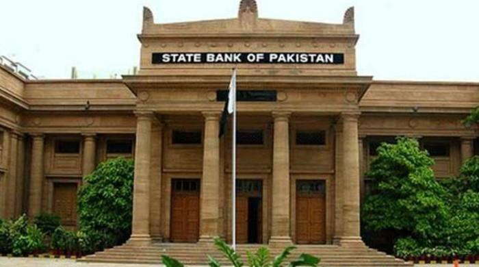 SBP announces bank holiday on first day of Ramadan