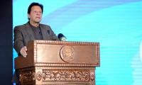 PM Imran Khan slams 'organised violence' by religious party, praises police force