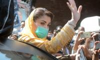 Maryam Nawaz set to visit Karachi, partake in NA 249 by-poll campaign