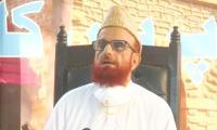 Mufti Muneeb announces strike across Pakistan, condemns Lahore violence