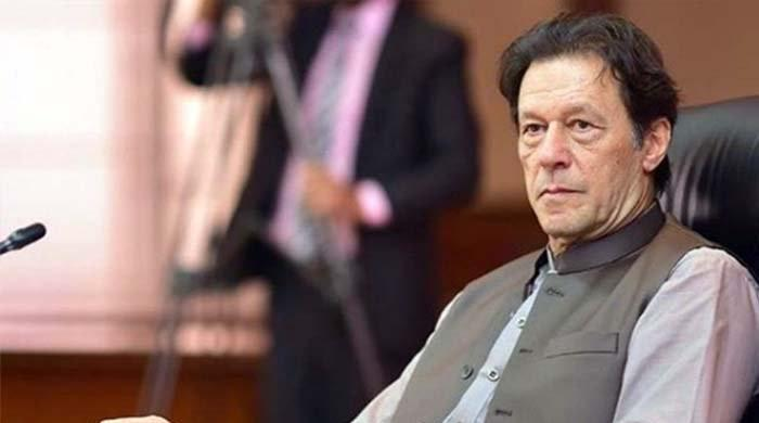The Prime Minister will lay the foundation stone of the South Punjab Secretariat today