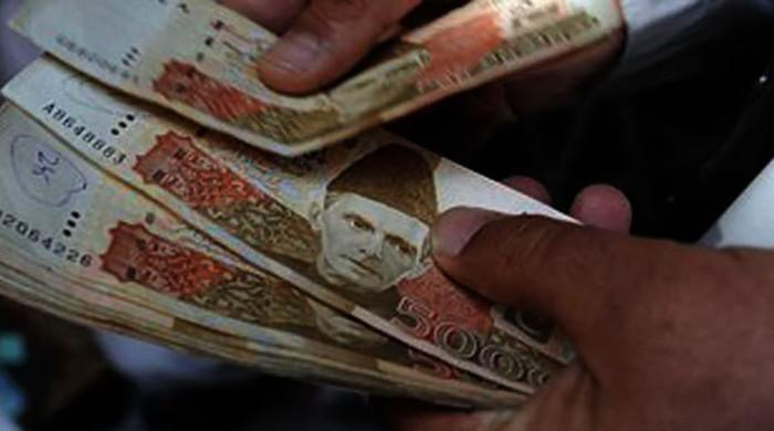 For second consecutive year, SBP not to issue new banknotes on Eid ul Fitr