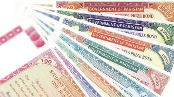 Govt announces discontinuation of Rs15,000 and Rs7,500 bonds