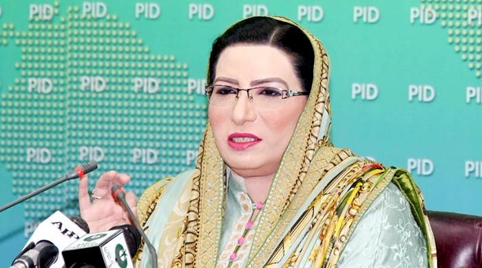 AC Sialkot Dispute: Dr. Firdous Awan says that public representatives are accountable to the people
