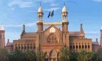 LHC to hear petition challenging move to discontinue Rs7,500 prize bonds