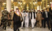 PM pays respects at Roza-e-Rasool (PBUH)