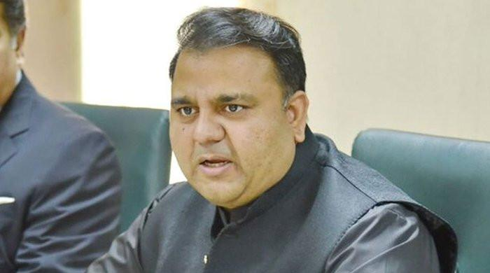 According to Ruwit app, Eid will be celebrated in Pakistan on May 14: Fawad Chaudhry