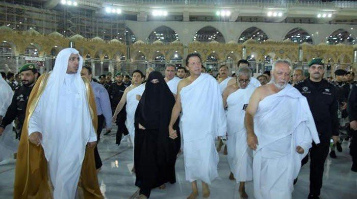 Prime Minister Imran Khan reached Mecca to perform Umrah