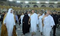 PM Imran Khan arrives in Makkah to perform Umrah