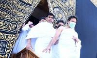 Video: Ka'aba opened for PM Imran Khan as special gesture
